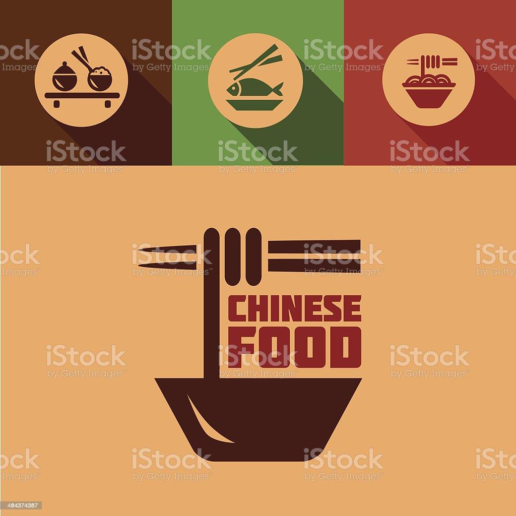 flat chinese food design elements vector art illustration