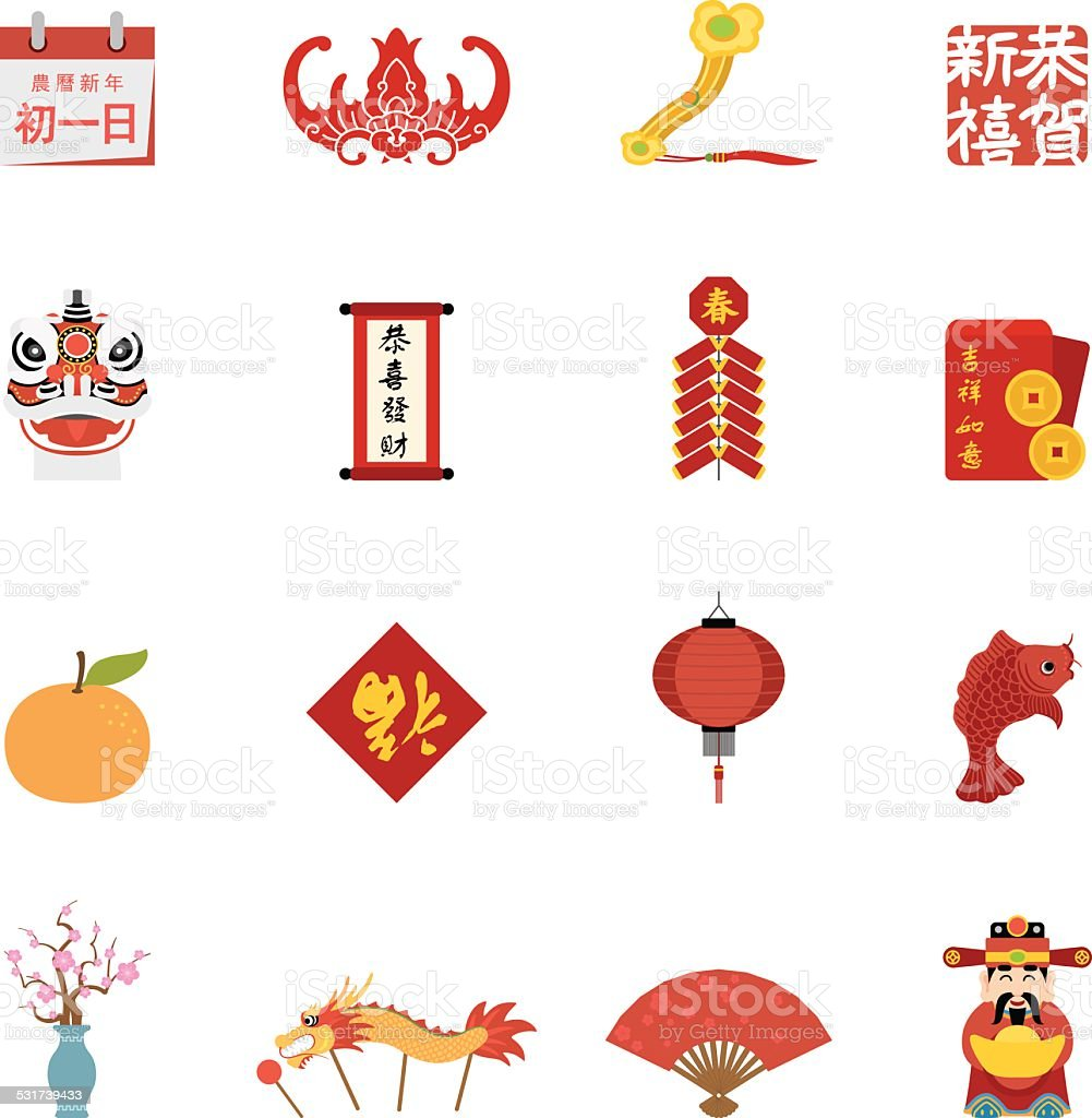 Flat Chinese New Year icons | Simpletoon series vector art illustration