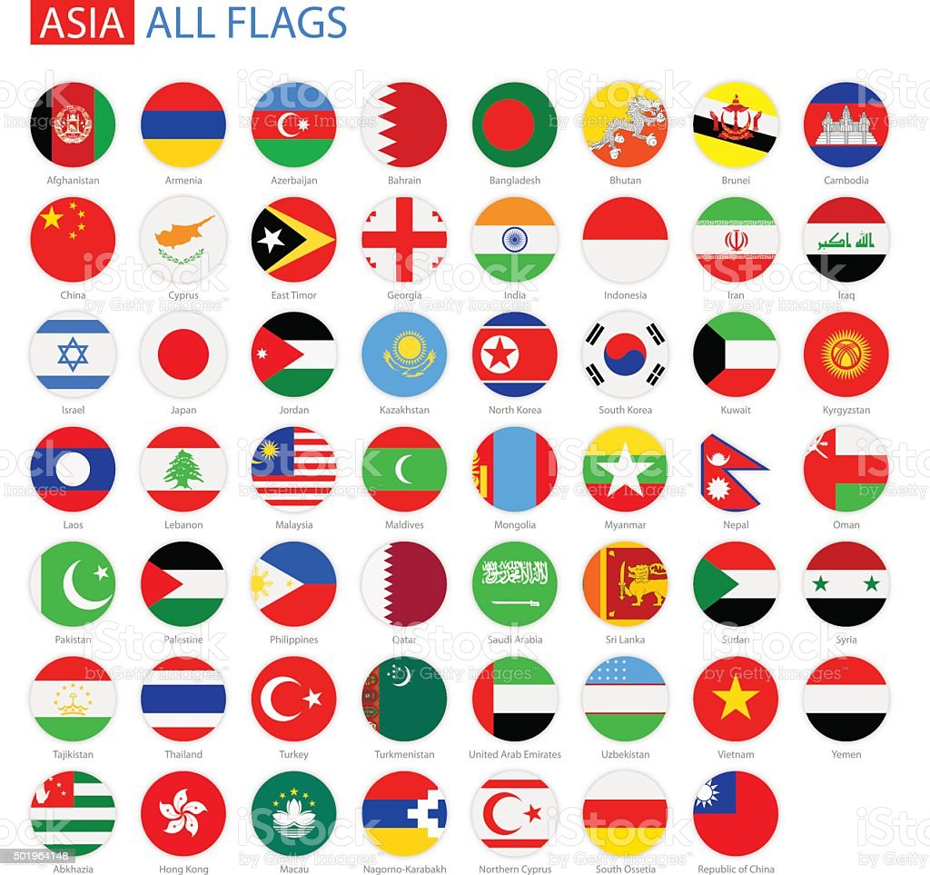 Flat Round Flags of Asia - Full Vector Collection vector art illustration