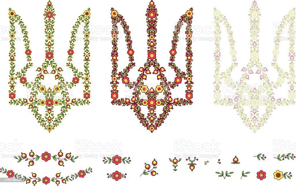 Floral Ukrainian trident, vector illustration vector art illustration