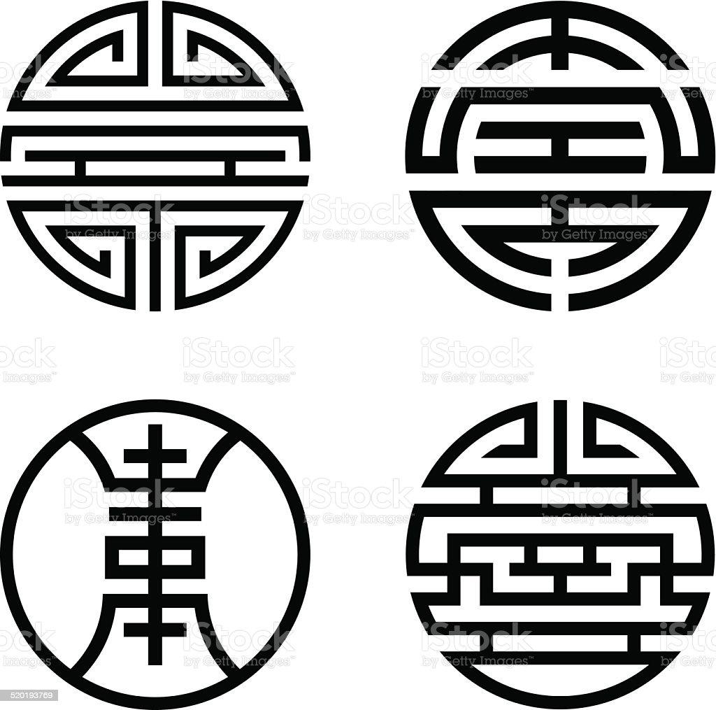 Four variations of shou / longevity (Chinese, Taoist symbol) vector art illustration