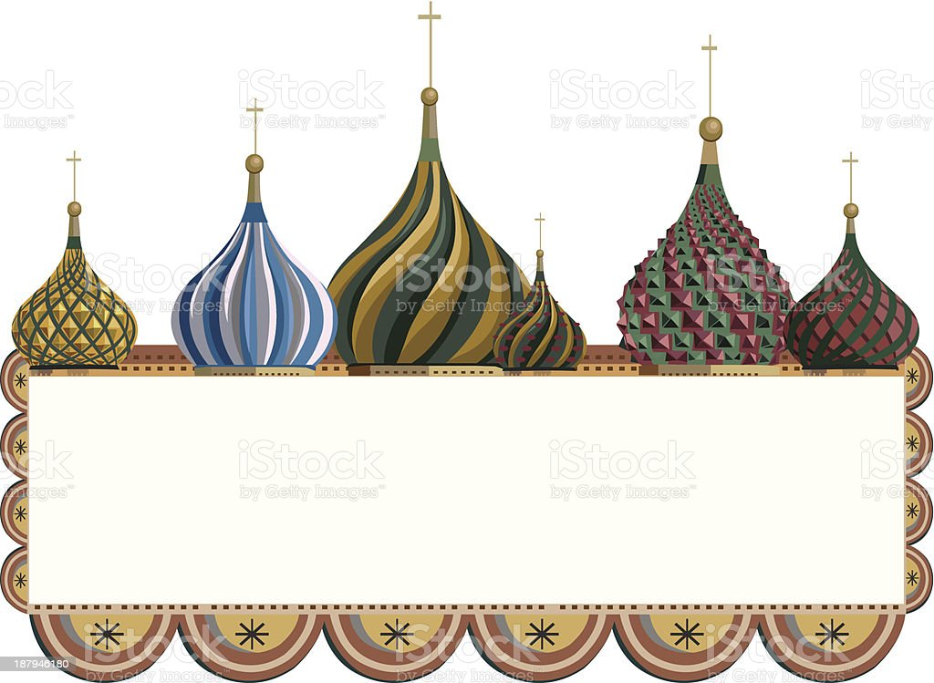 Frame with Kremlin Domes royalty-free stock vector art