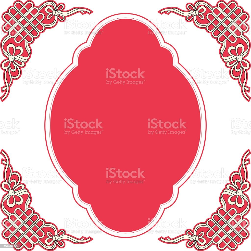 Frames of Chinese Style vector art illustration