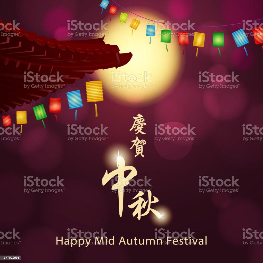 Full Moon in Orient vector art illustration