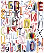 Funky colourful hand drawn cyrillic alphabet