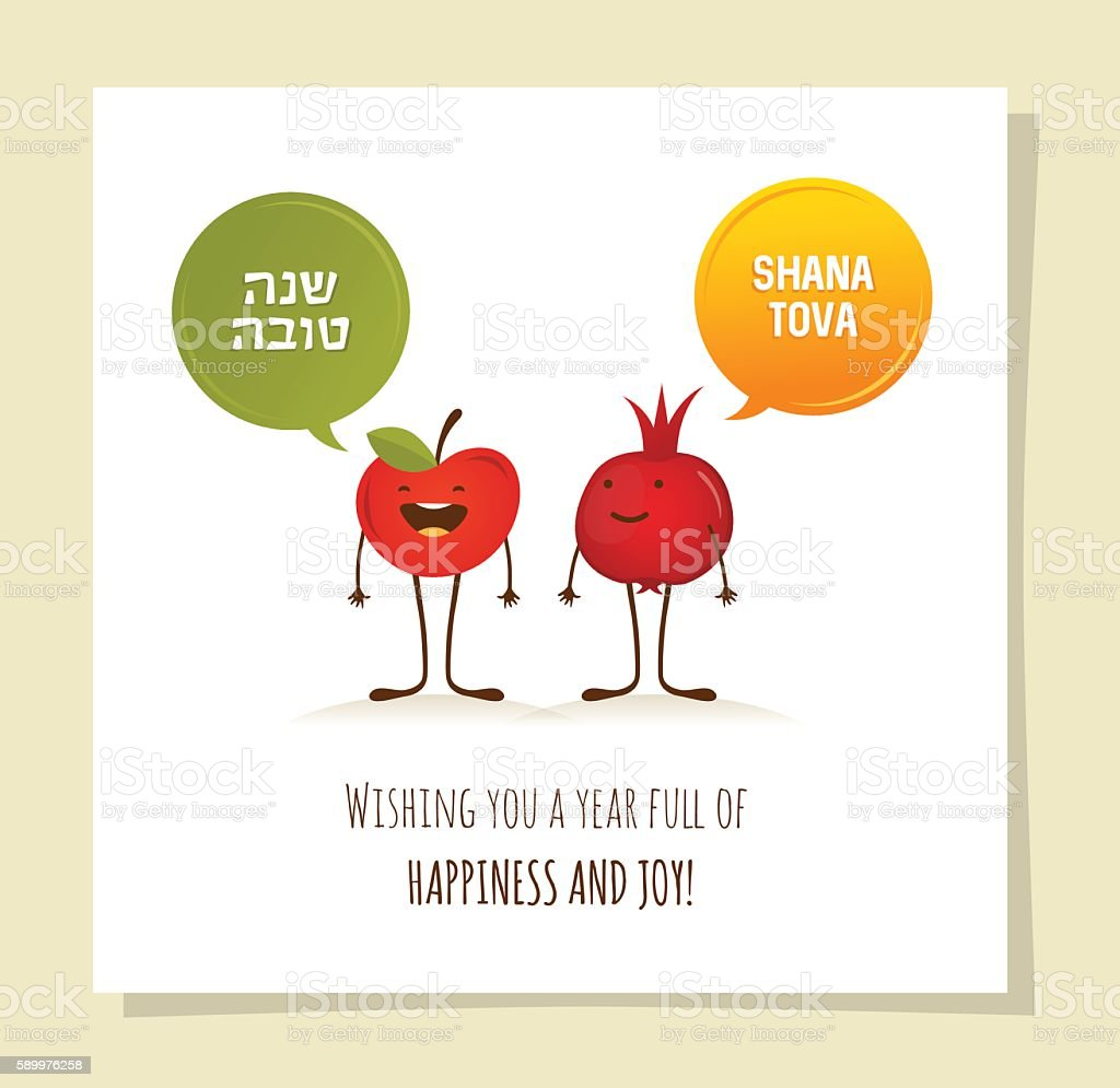 Funny apple and pomegranate on a card for rosh hashana vector art illustration