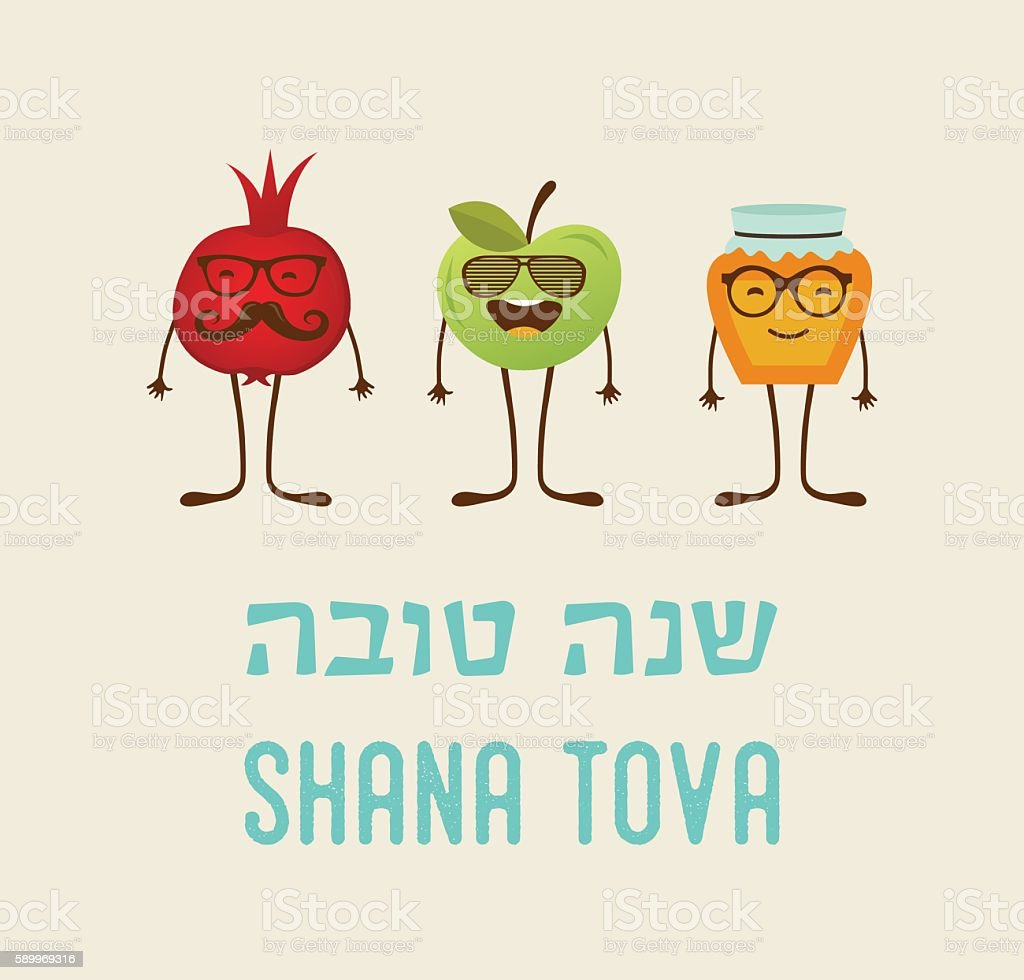 Funny hipster rosh hashana symbols. happy new year in Hebrew vector art illustration