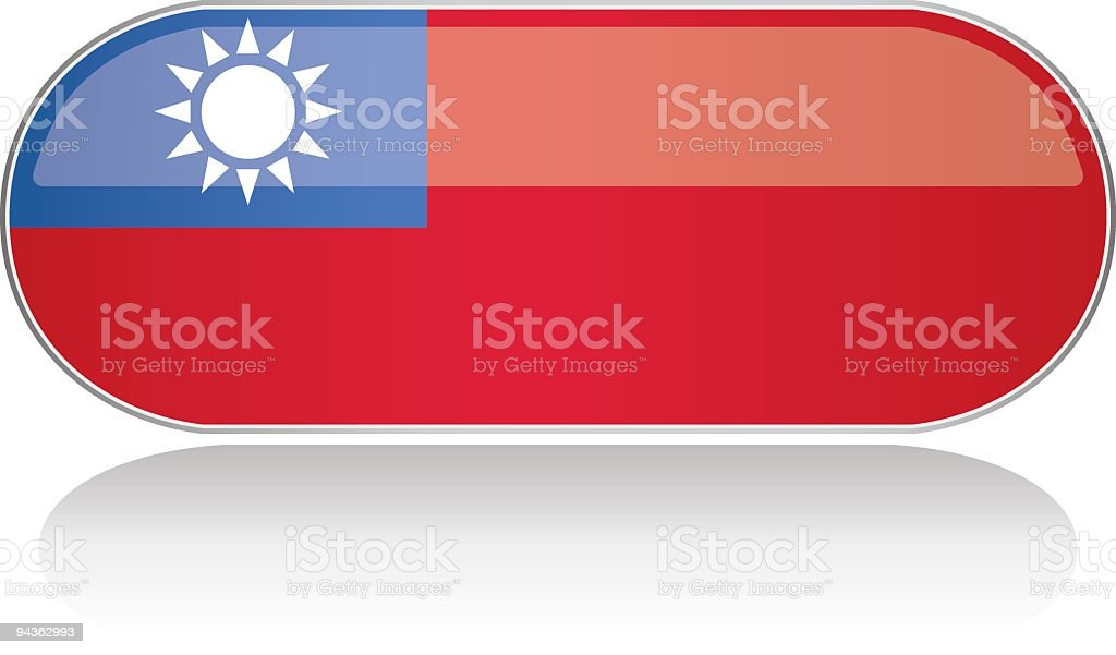 Glossy Flag Series - Taiwan royalty-free stock vector art
