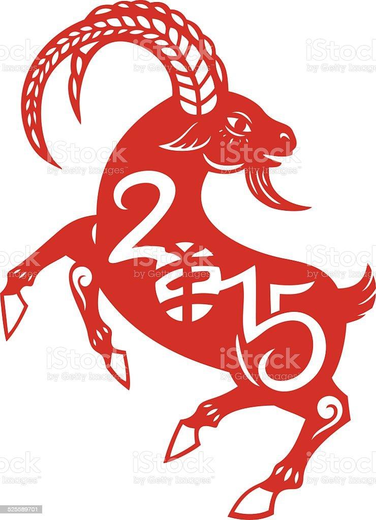 Goat papercut 2015 vector art illustration