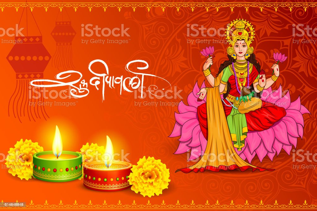 Goddess lakshmi sitting on lotus for Happy Diwali holiday of vector art illustration