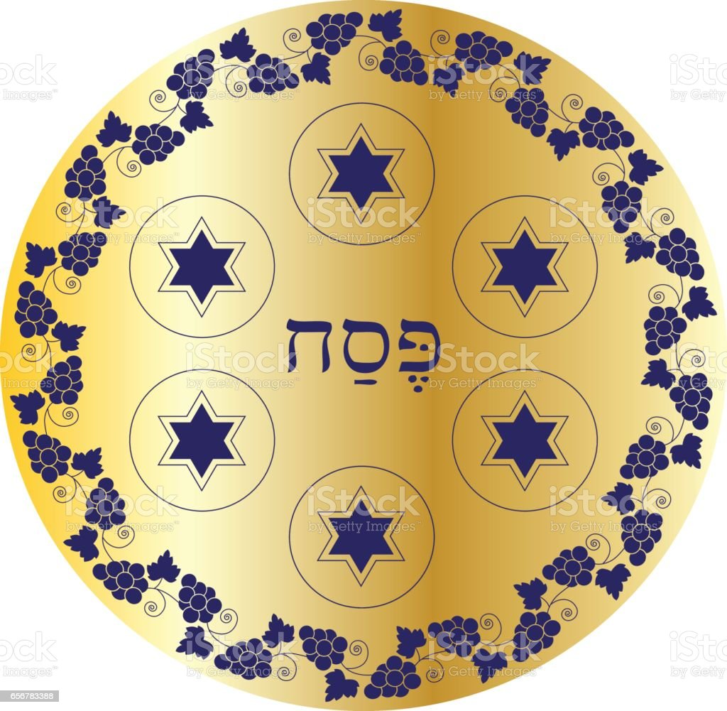 gold passover seder plate with grapevine border vector art illustration