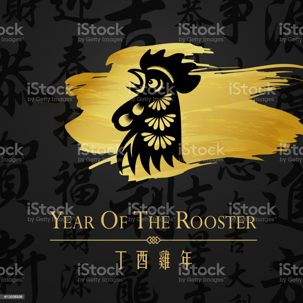 Golden Chinese Rooster Head Symbol vector art illustration