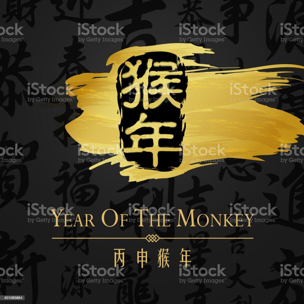 Golden chinese stamp vector art illustration