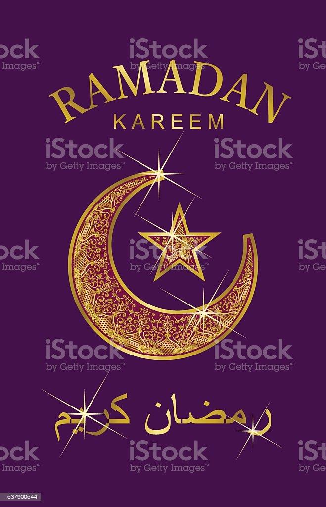 Golden crescent and star symbol vector art illustration