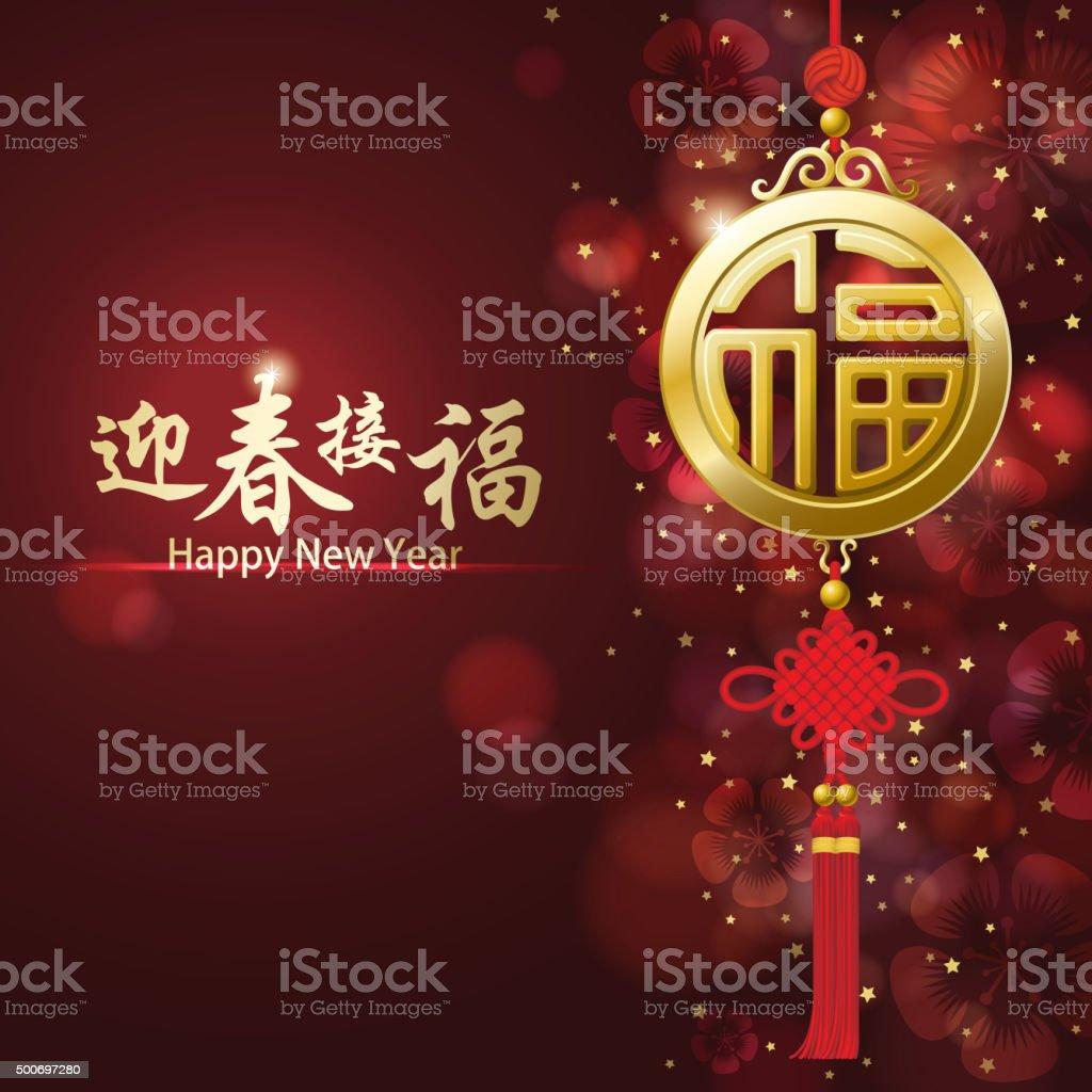 Golden good fortune hanger with floral background vector art illustration