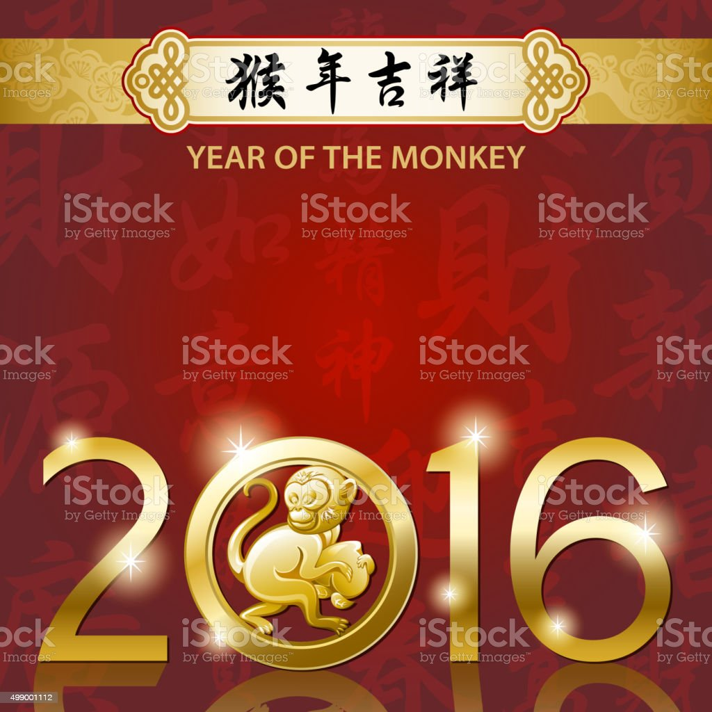 Golden monkey pendant 2016 with chinese calligraphy background vector art illustration