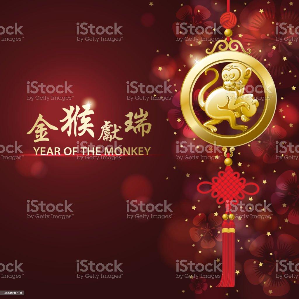 Golden monkey pendant hanging in front of red background vector art illustration