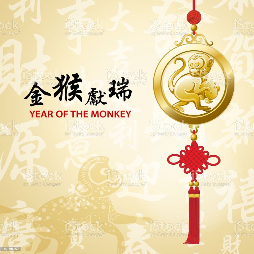 Golden monkey pendant in chinese calligraphy background vector art illustration