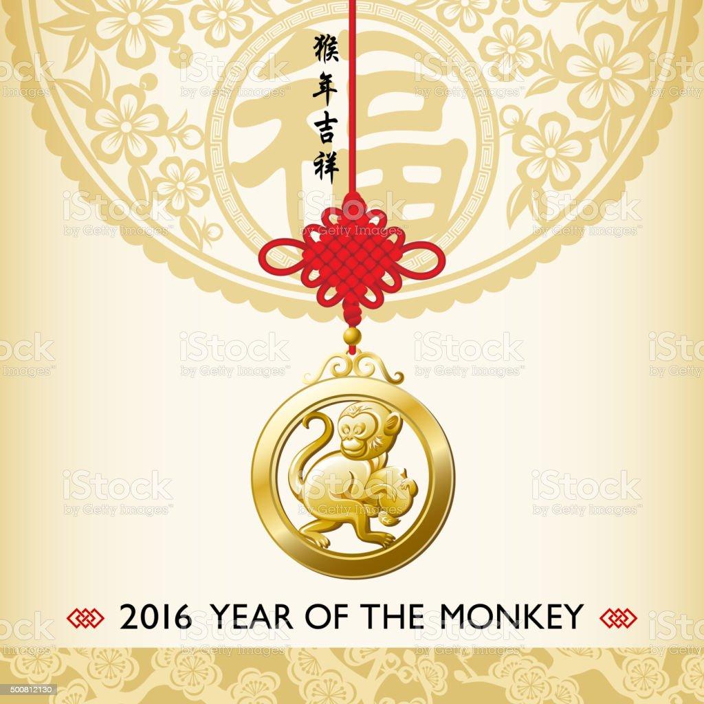 Golden monkey pendant in floral paper-cut art background vector art illustration