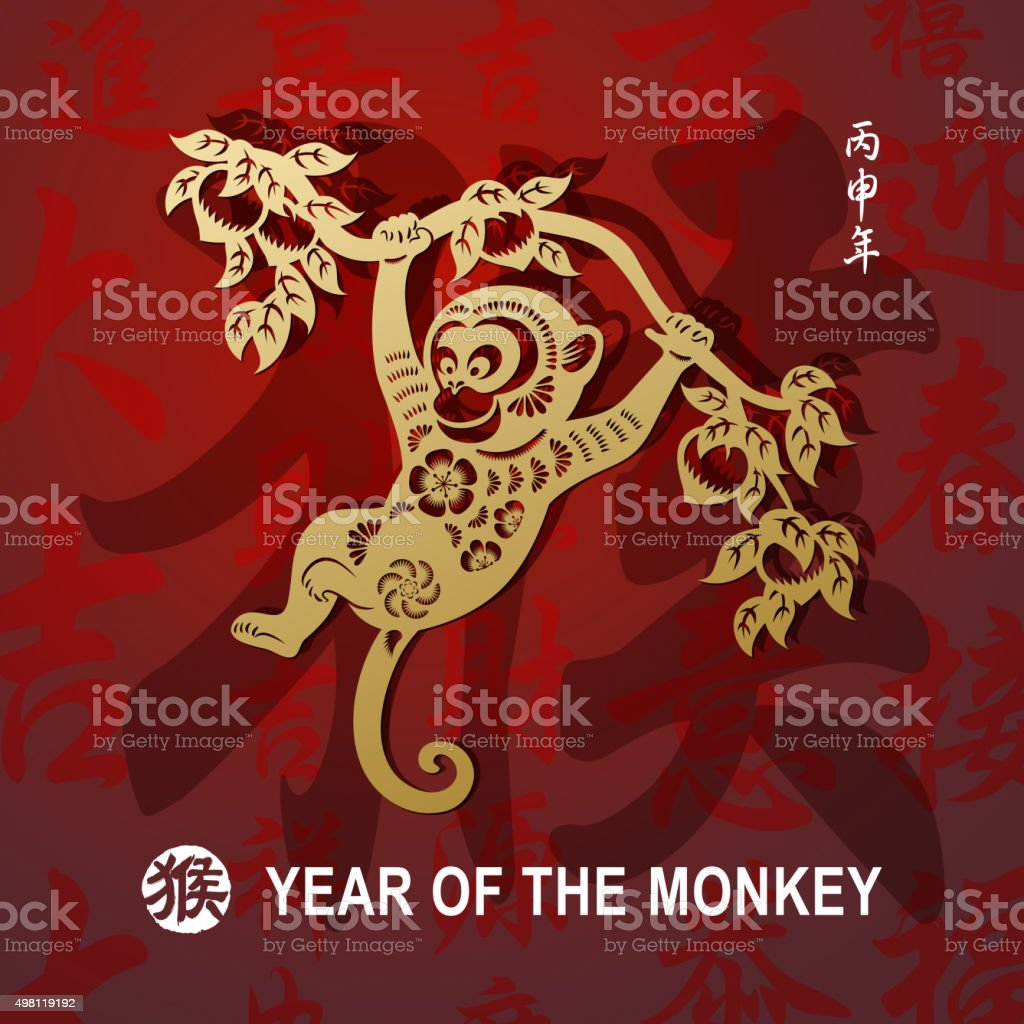 Golden papercut art monkey in red background vector art illustration