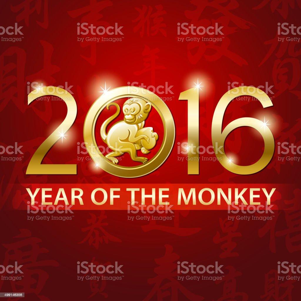 Golden year of the monkey 2016 vector art illustration