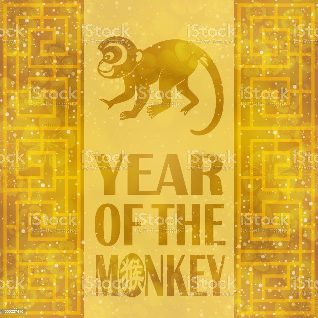 Golden year of the monkey frame art vector art illustration
