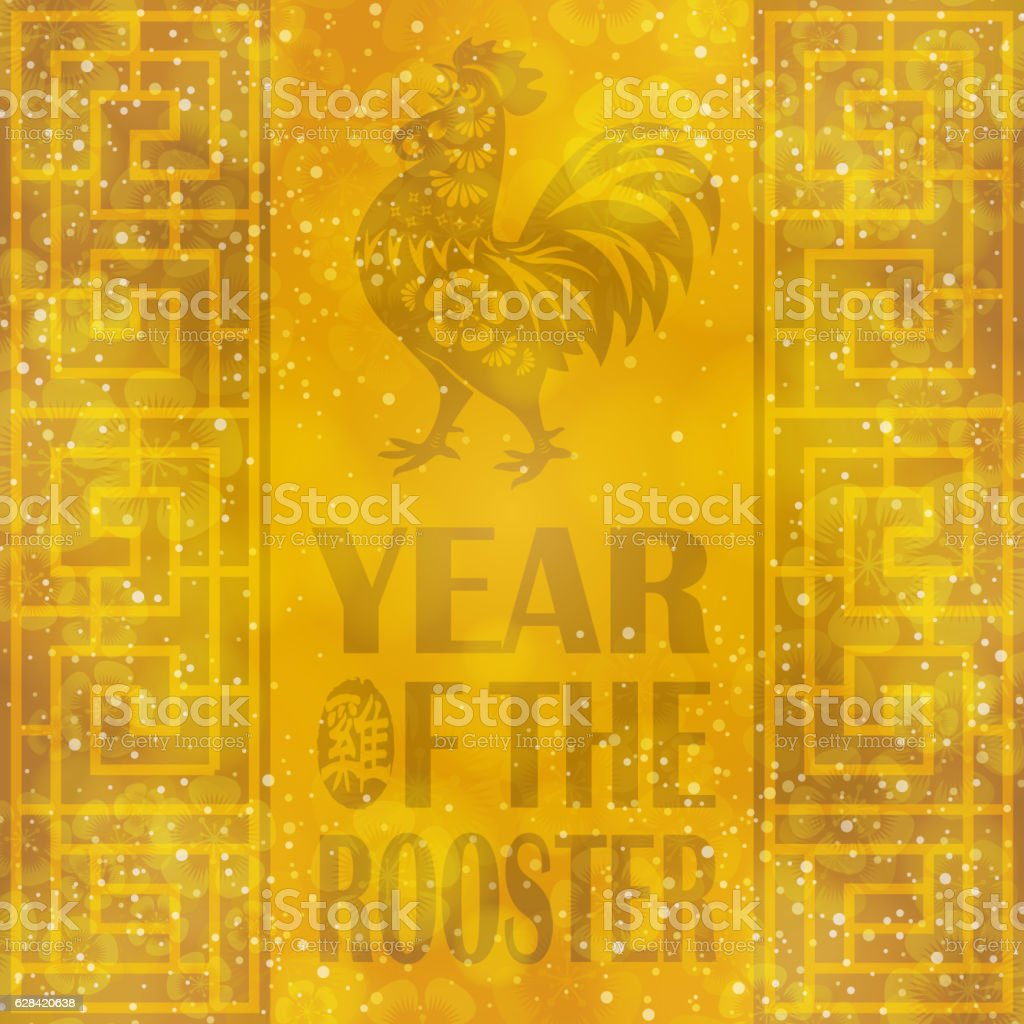 Golden Year of the Rooster vector art illustration