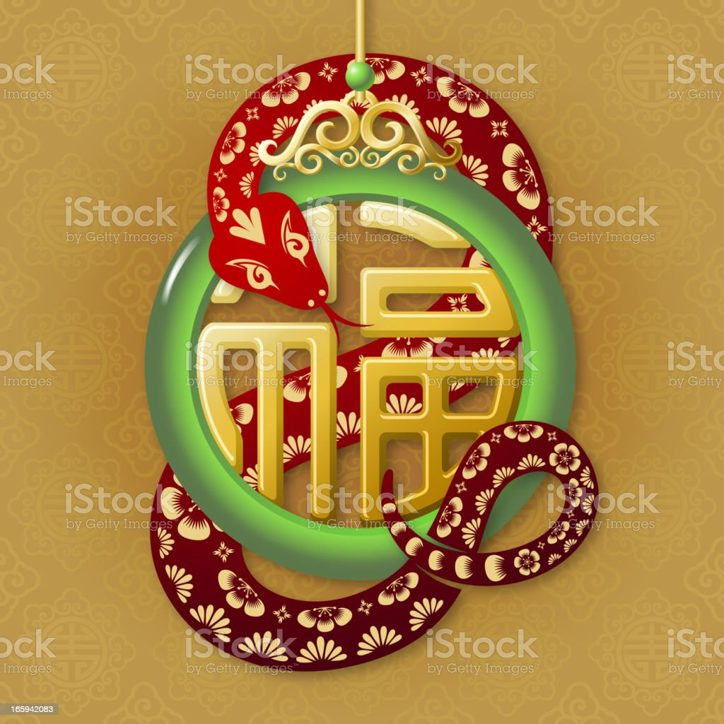 Good fortune ornament royalty-free stock vector art
