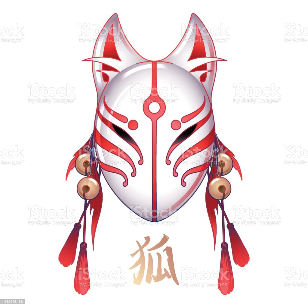 japanese demon mask clip art vector images