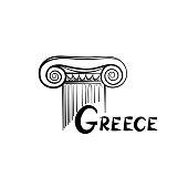 Greece symbol. Ionic column. Travel Greece label