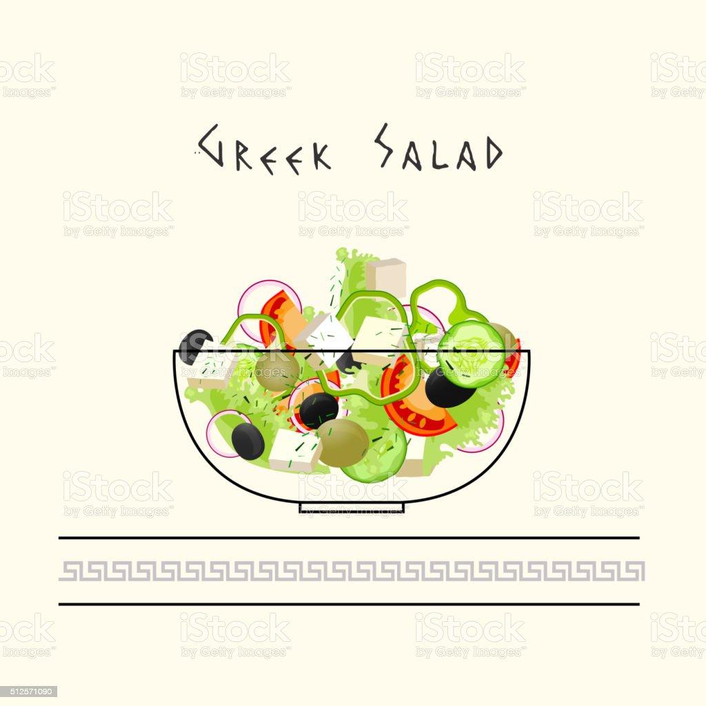 Greek Cuisine Image vector art illustration