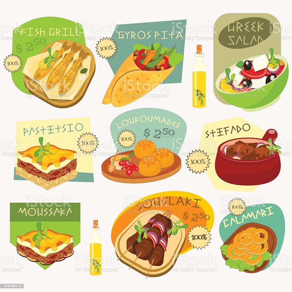 Greek Food Labels Set vector art illustration