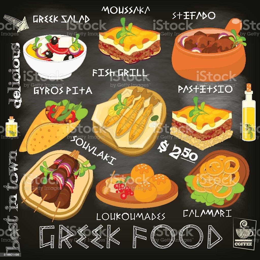 Greek Food Menu vector art illustration