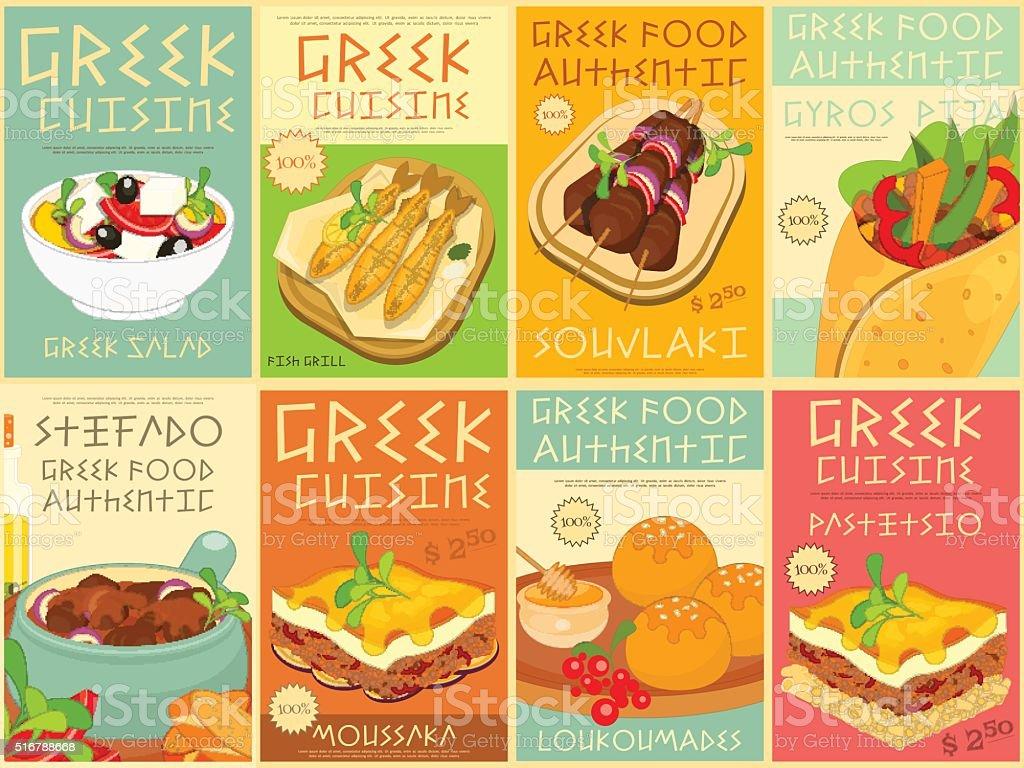 Greek Food Posters Set vector art illustration