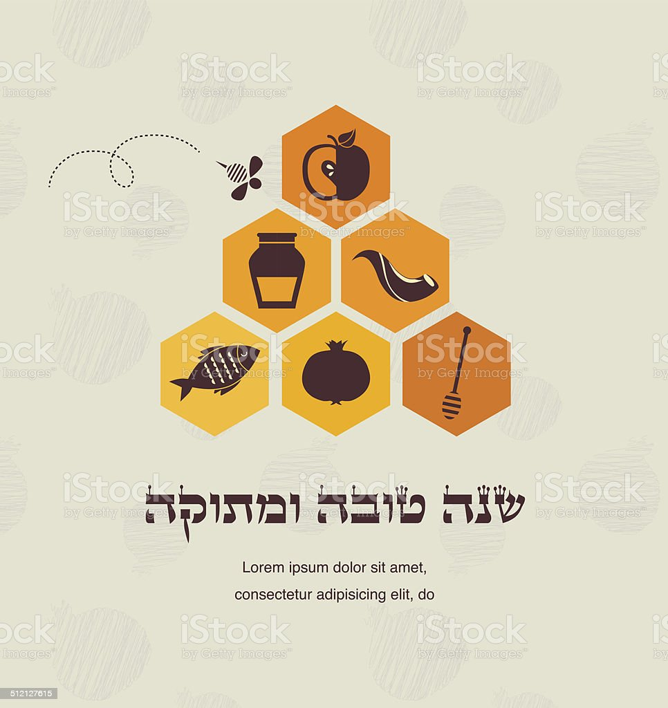 Greeting card for Jewish New Year, rosh hashana, with traditional vector art illustration