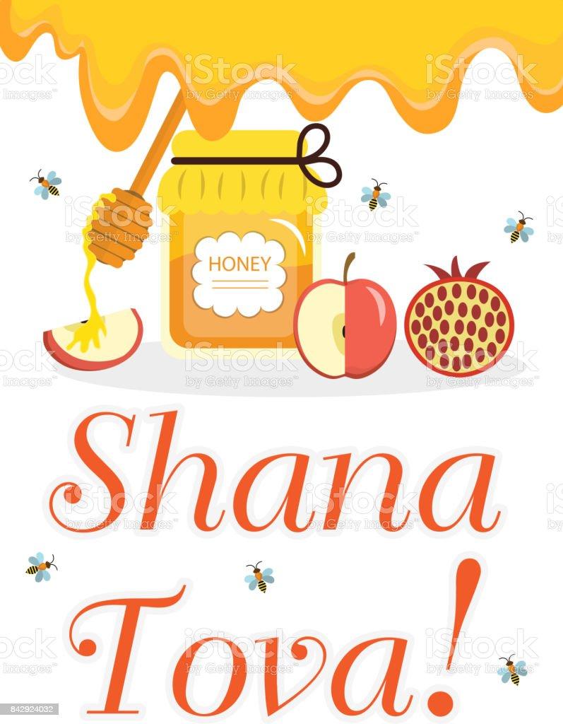 Shana Tova All Sorts T