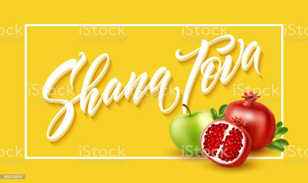 A greeting card with stylish lettering Shana Tova. Vector illustration vector art illustration