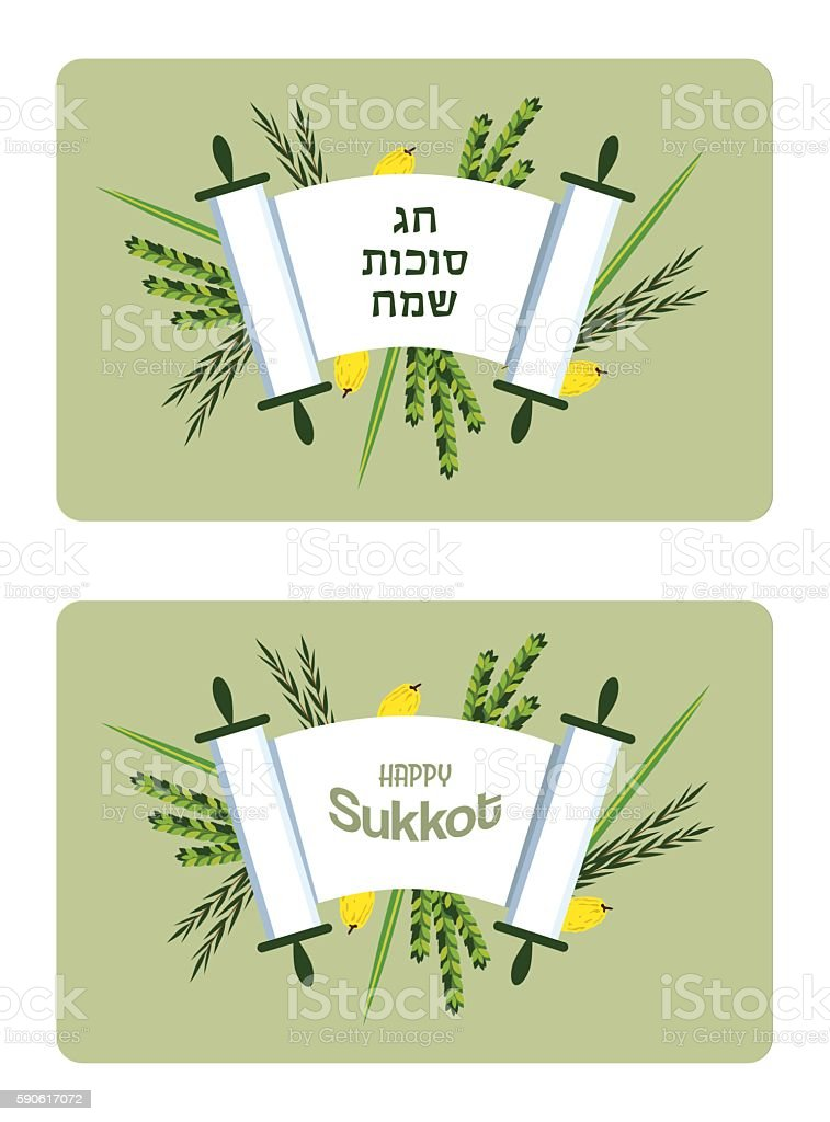 greeting cards for Jewish holiday. happy sukkot in Hebrew vector art illustration
