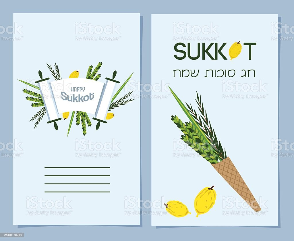 greeting cards for Jewish holiday Sukkot. happy  in Hebrew vector art illustration