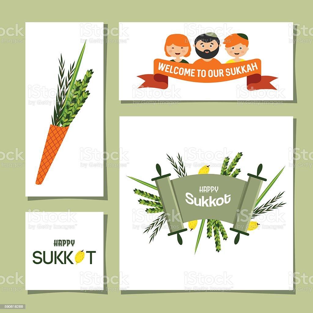 greeting cards for Jewish holiday Sukkot. vector art illustration