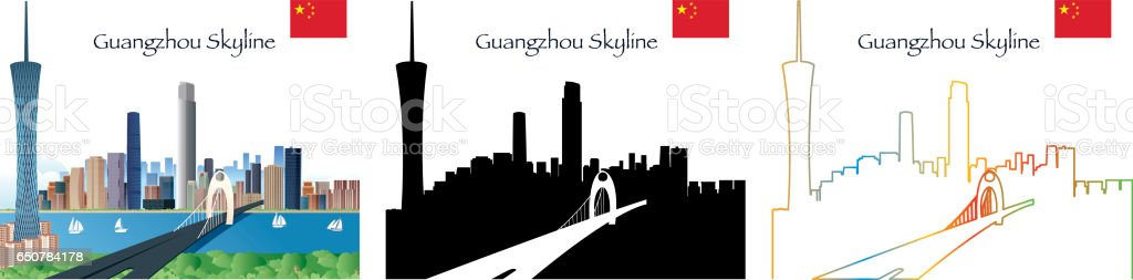Guangzhou vector art illustration