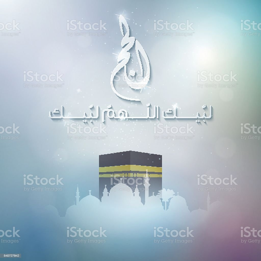 Hajj Kaaba and Mosque Eid Mubarak islamic calligraphy for banner vector art illustration