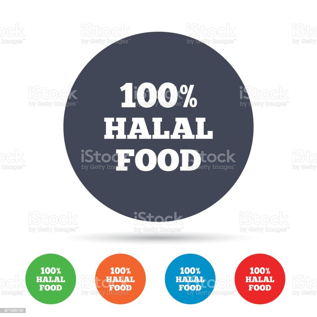 Halal food product sign icon. Natural food. vector art illustration