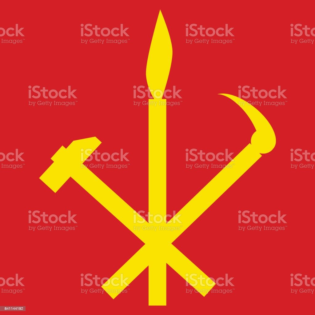 Hammer, sickle and calligraphy brush symbol of Workers Party of North Korea. Vector vector art illustration