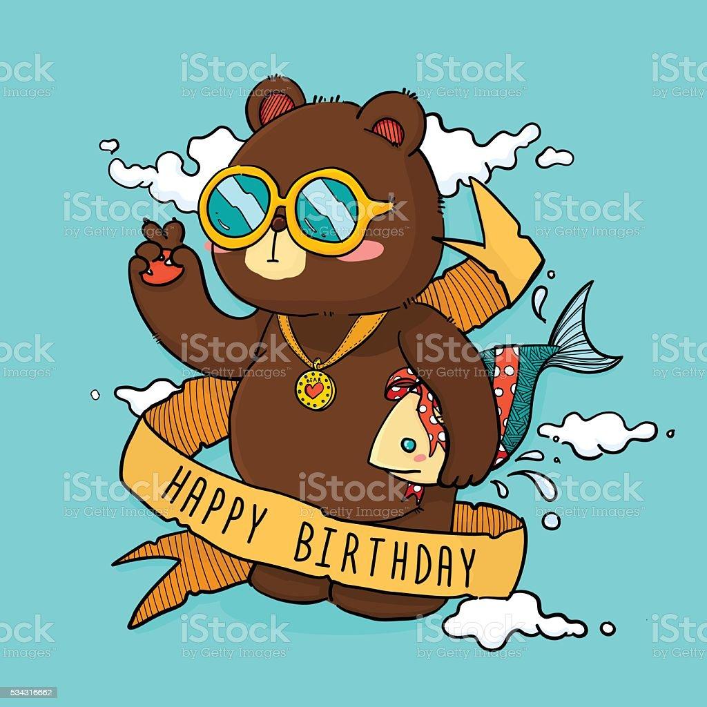 Открытки с днём рождения медведь 76