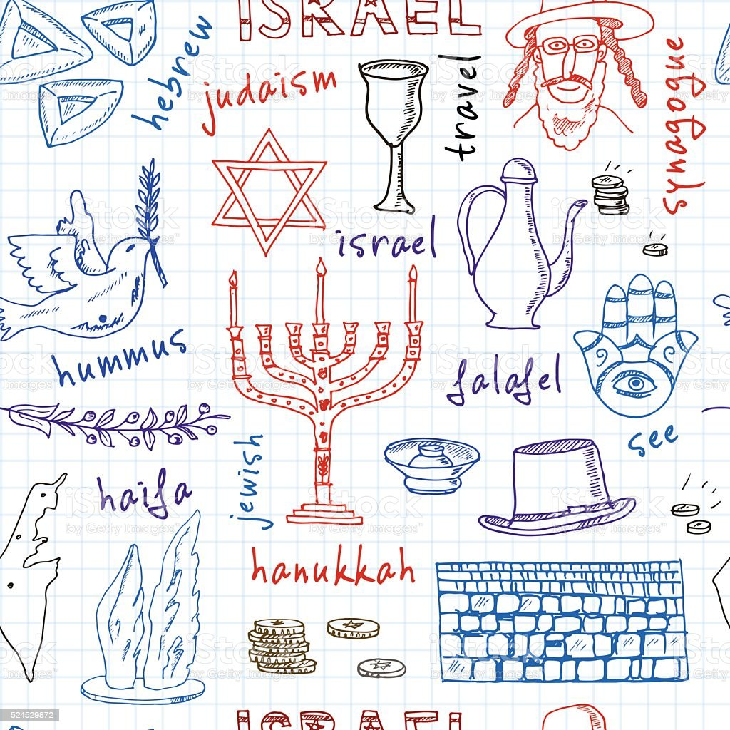 Hand drawn doodle Israel symbols seamless pattern vector art illustration