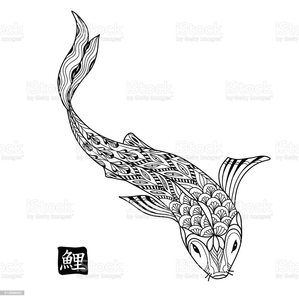 Coloring pages koi fish - Hand Drawn Koi Fish Japanese Carp Line For Coloring Book Royalty Free Stock Vector