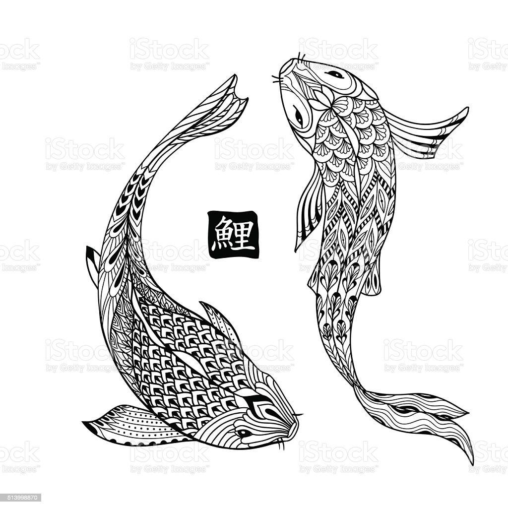 Hand drawn koi fish. Japanese carp line for coloring book vector art illustration