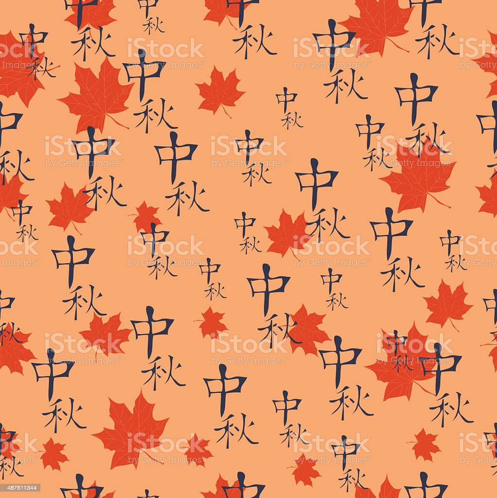 hand drawn seamless pattern background. vector art illustration
