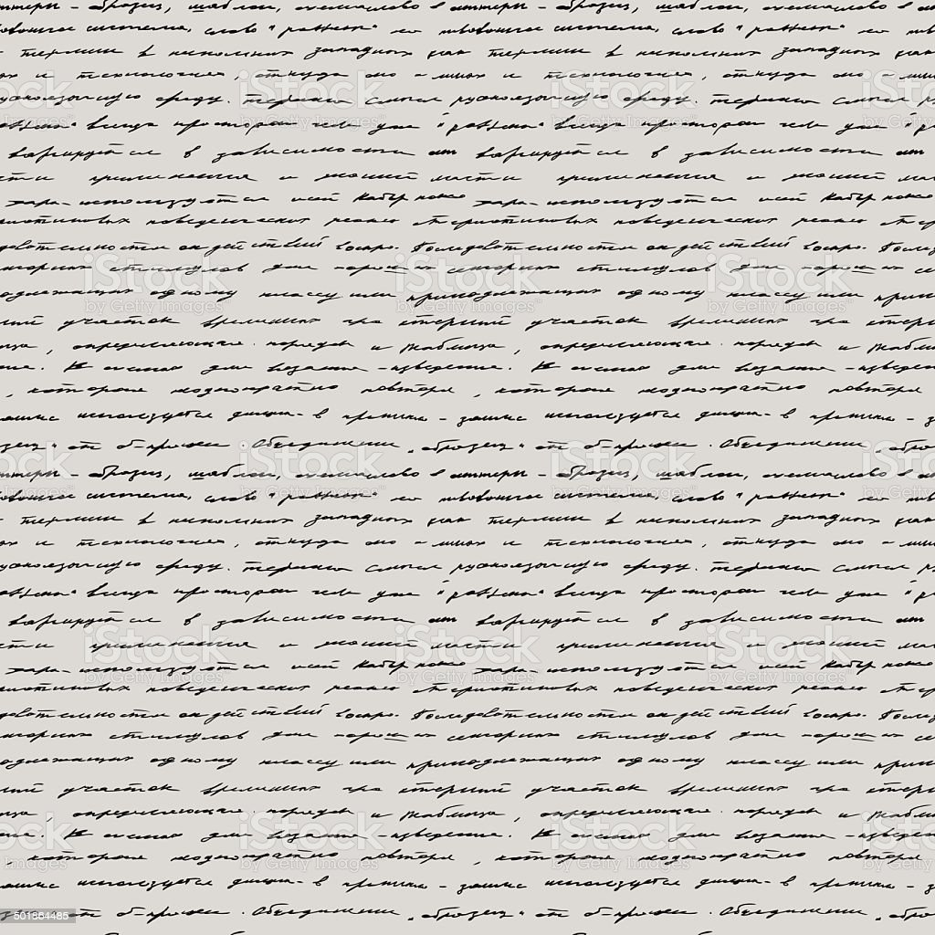 Handwriting. Seamless vector background. vector art illustration